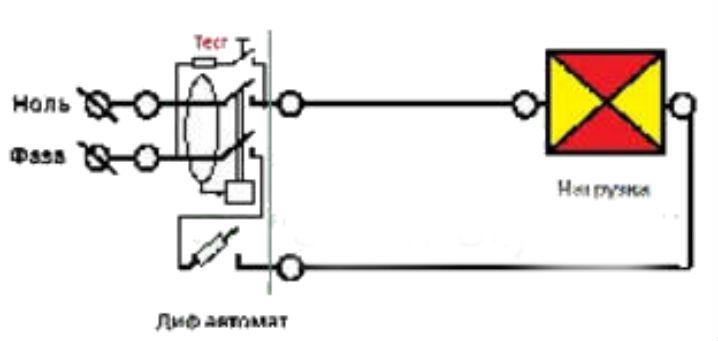 Подключение дифавтомата в фото