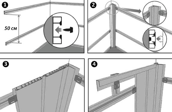 Монтаж пвх панелей в ванной комнате