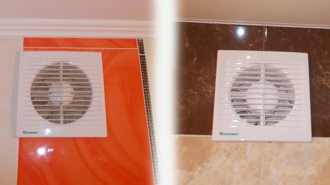 треугольный вытяжной вентилятор в ванную