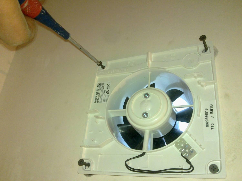 вентилятор вытяжки
