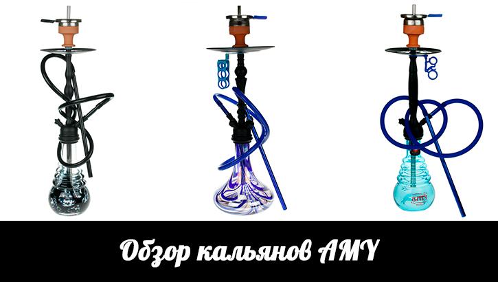 obzor kalyanov amy ngd