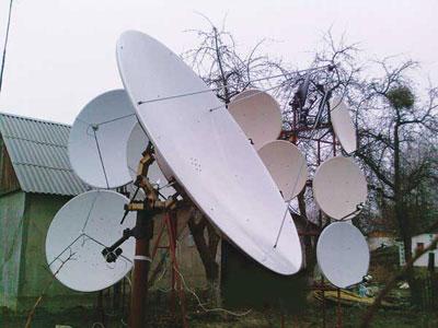 pryamofokusnaya antenna