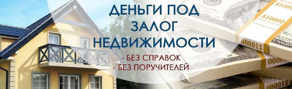 https://mosinvestfinans.ru