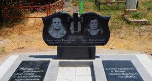 Двойной мраморный памятник